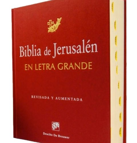 Jerusalén cartoné / letra extra grande c/i-0